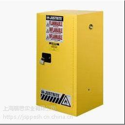 紧凑式Justrite 15G易燃液体安全柜8915001/8915201