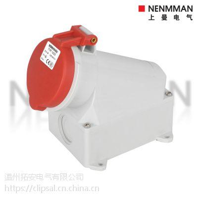上曼电气正品直销NENMMAN明装插座TYP:1425 三相四孔32A-6h IP44防水防尘