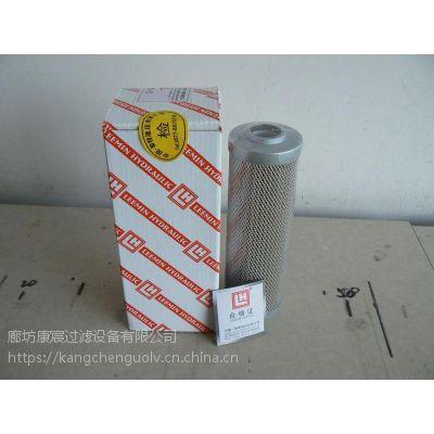 黎明液压滤芯JX-250*180品质一流