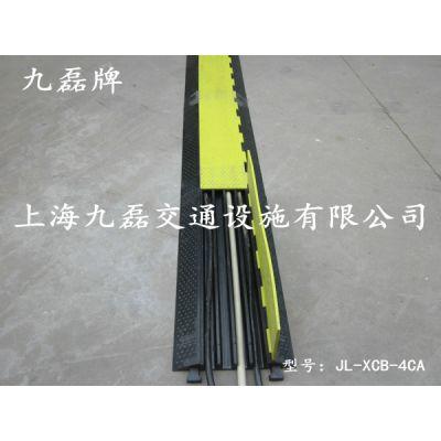 地面电缆保护槽,九磊牌电缆保护槽,JL-XCB-4CA四孔电缆保护槽