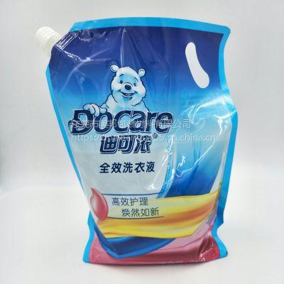 贴牌洗衣液吸嘴袋 可手提自立液体包装袋 2L装洗衣液吸嘴袋 定制包邮