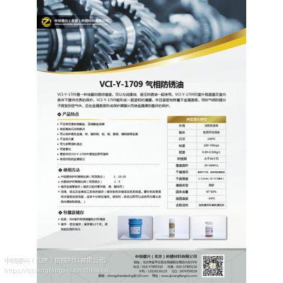中圳德兴防锈材料(在线咨询)_烟台添加剂_锅炉系统防锈添加剂