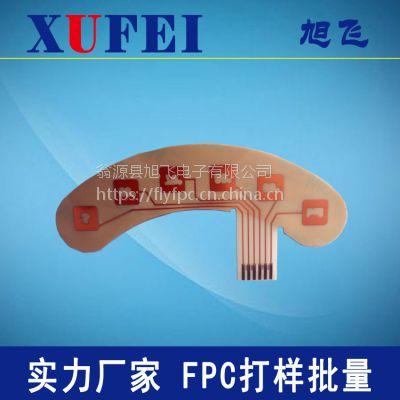 透明FPC,透明柔性线路板,汽车仪表FPC,汽车透明天线,PET柔性线路板,透明线路板FPC