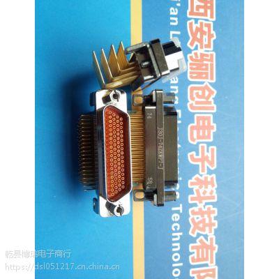 骊创-航天电器【J30J-74TJN-J】连接器插头-正品保质-需要的亲-现货秒发