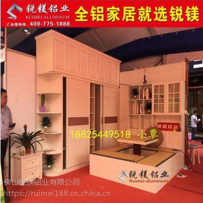 厂家大量供应木纹铝合金橱柜柜体铝材 新款铝及铝合金材浴室柜