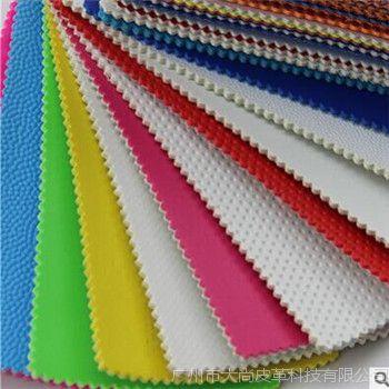 大量供应各类球类体育用品篮球纹PVC皮革人造革