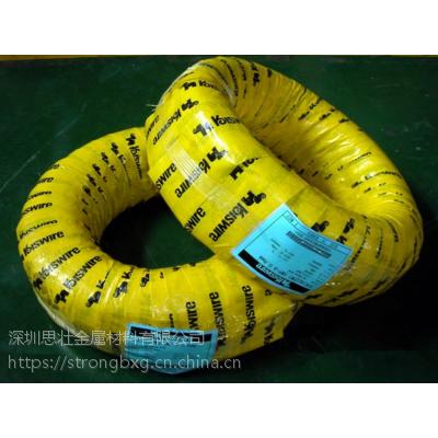 供应韩国KIS象麦琴钢丝 进口高碳小弹簧钢线销售