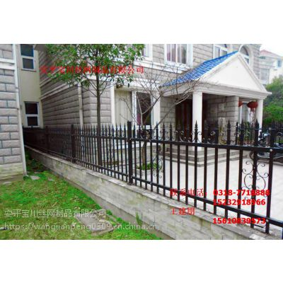 供应广州小区锌钢围栏 喷塑护栏 工厂围墙护栏