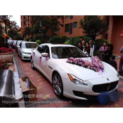 玛莎拉蒂带司机出租婚车租赁花都区婚庆租车玛莎广告拍摄静态展览