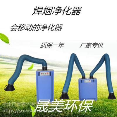 移动式1500风量焊烟净化器焊烟除尘净化设备废气处理设备厂家直销