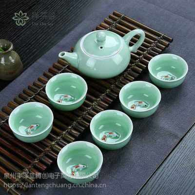 青瓷小鱼功夫茶具套装陶瓷茶壶茶杯茶道盖碗个性品茗杯