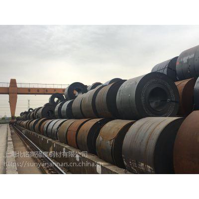 Q345E低合金卷 本钢生产现货 1.5*1250*C 上海北铭库存量大 一卷起售