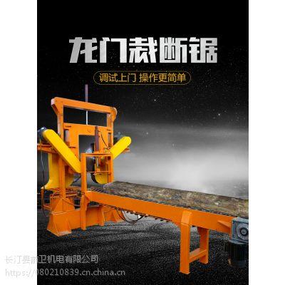 求购圆木多片锯设备生产厂家重型断料锯50CM以下木工锯机