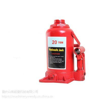 Hydraulic Bottle Jack Compact Size Big Capacity