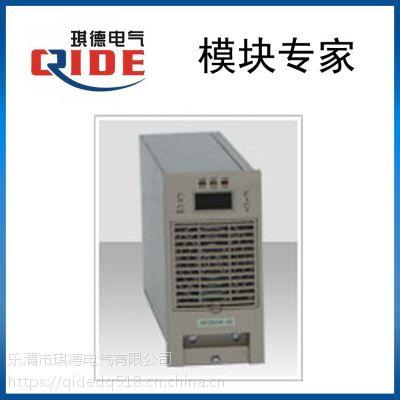 特价现货供应充电模块KH22010-10以及KH22020-10电源模块