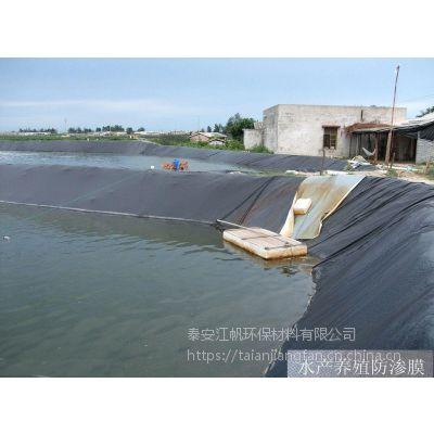 hdpe土工膜鱼塘防渗膜水产养殖膜复合两布一膜土工布