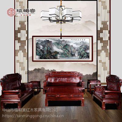 檀明宫红酸枝木国宝沙发六件套整装仿古实木客厅沙发