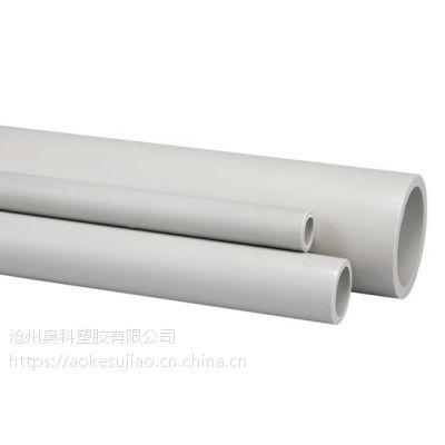 供应进口PPH管材,国产耐腐蚀PPH管,+GF+管