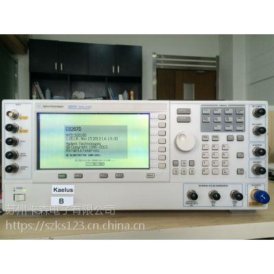 苏州上海出租销售维修二手E8267D PSG矢量信号发生器,高达44 GHz