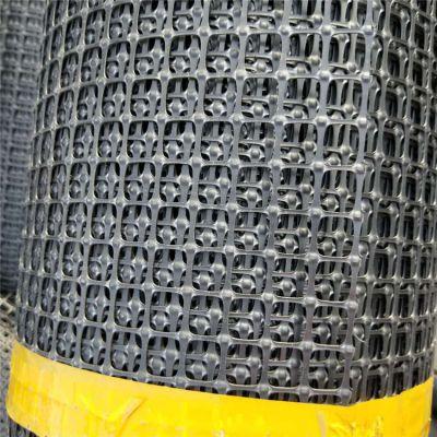 土工格栅养殖网@塑料小孔养殖格栅网塑料养殖网