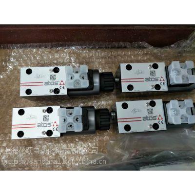 上海花颖不忘初心系列 PMA BSH-R48 SH管夹
