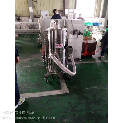 成都工业吸尘器 成都工厂粉尘吸尘机 威德尔大功率吸尘器WX100/22
