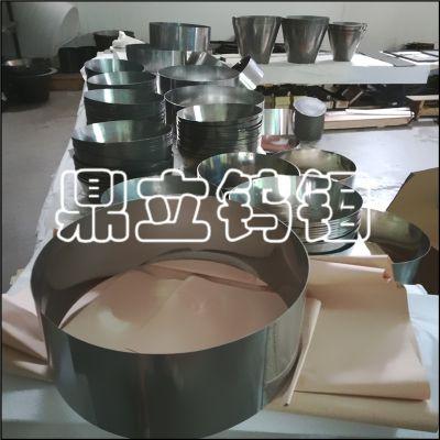 钼筒 钼合金 高温钼 钼制品 钼加工件 Mo1