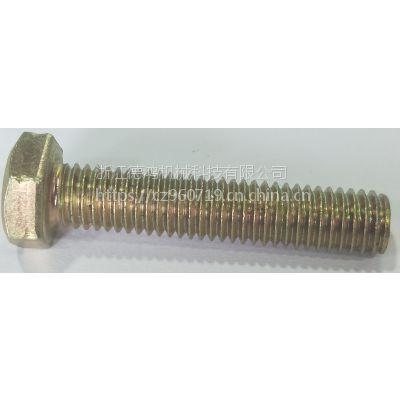 ISO 4017-1999 六角螺栓 厂家定制