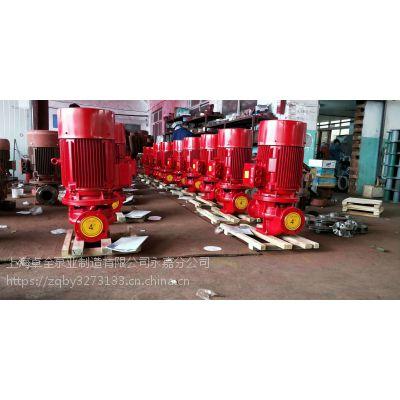 卓全消防承压泵XBD9.0/20G-W消防稳压设备喷淋泵