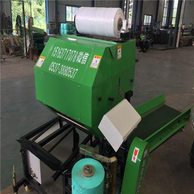 农业秸秆青草青贮包膜机 打捆包膜一体机 宏泰专供