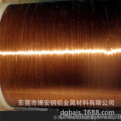 供应漆包铝线QZ180 0.21 0.5 0.8 1.2 1.5mm马达用漆包线QA155