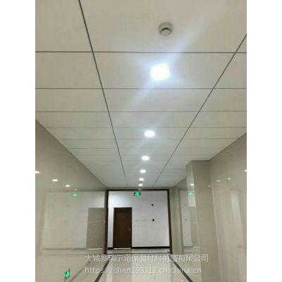 600*600跌级玻纤吸音板吊顶用于高档酒店会所KTV等场所