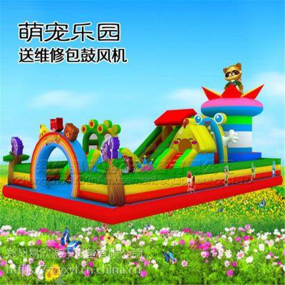 房地产活动策划店庆开业活动专用儿童充气城堡