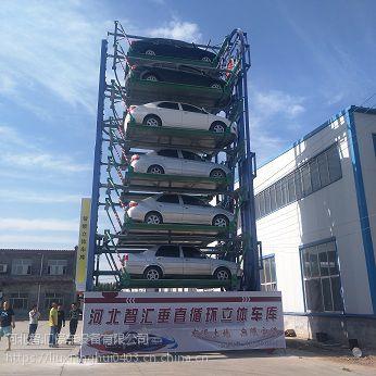 河北智汇私人订制PCXL智能立体式停车设备