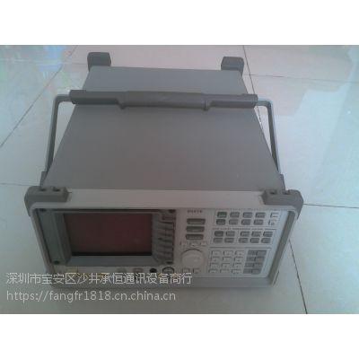 惠普HP 安捷伦Agilent8591E