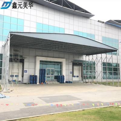 上海青浦区大型货运推拉蓬,收缩自如活动帐篷,户外仓库推拉雨棚布价格实惠