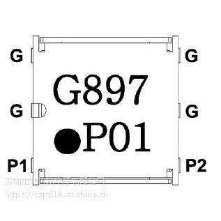 IL05BL0897AAE 贴片隔离器 partron 射频IC
