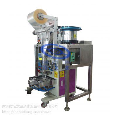 供应浙江上海全自动螺丝包装机 三边封全自动计数包装机 颗粒称重包装机