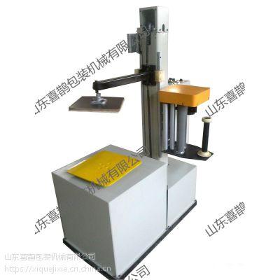 无托盘薄膜缠膜机 打包缠膜机 现货销售