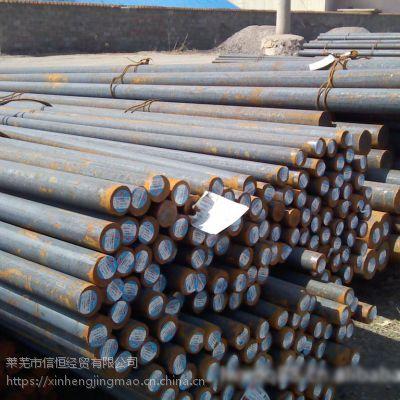 莱钢产20Cr圆钢18-310可根据客户需求钢厂定轧,莱芜信恒经贸