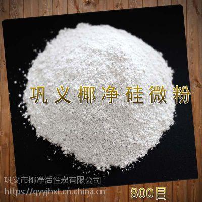 1200目涂料 油漆用硅微粉现货 椰净改性硅微粉