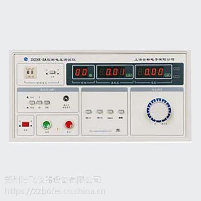 泊飞ZHZ8型耐电压测试仪
