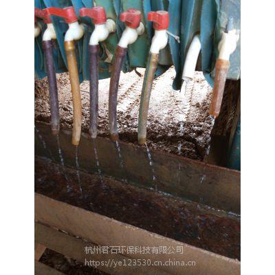 造纸尾浆污水如何处理 河道淤泥处理设备