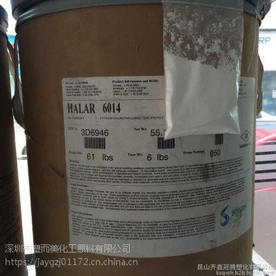 美国苏威 Halar ECTFE 1400LC 1450LC