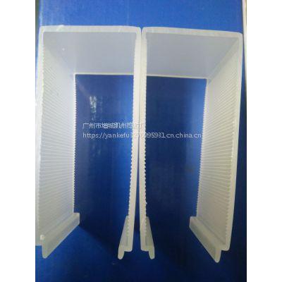 亚克力塑料异型材 PMMA挤出型材 PVC软硬共挤出 可加工定制