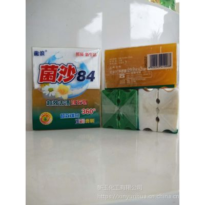 洗衣皂 透明皂 增白皂 彩皂