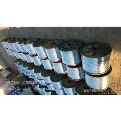 热喷涂锌丝材料99.995锌丝、河北厂家供应、