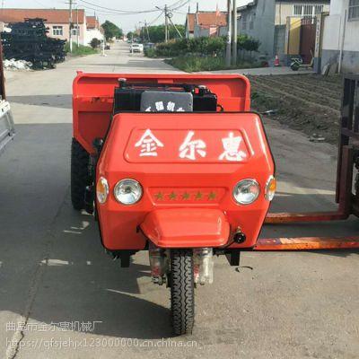 农作物运输载重三马子 优质建筑三轮车 乡下运输农用三轮车