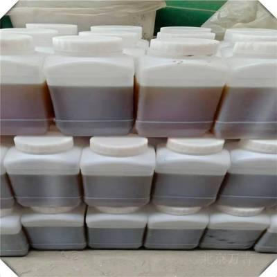 北京密云县聚合物水泥砂浆厂家价格