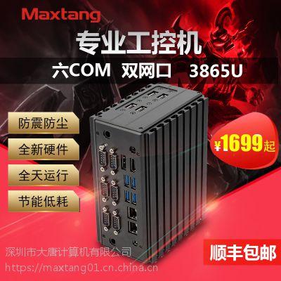 Maxtang大唐K1L迷你电脑主机双网口嵌入式工控机3865u双网口六串口静音